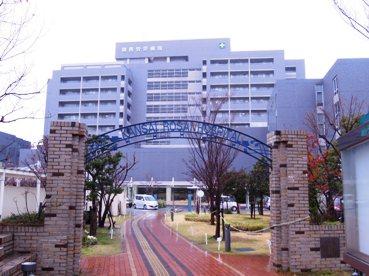 関西看護専門学校