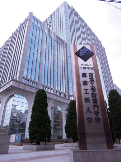 アクセス | 東京医療保健大学
